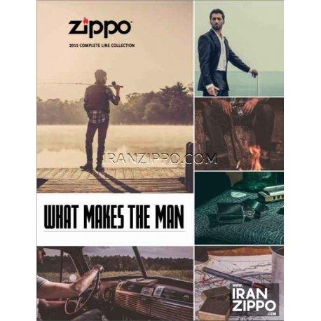 Zippo Catalog | 2015 | HD Quality