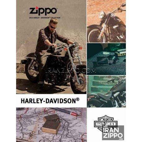 Zippo H.D Catalog | 2015 | HD Quality