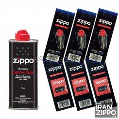 Zippo Bundle 1