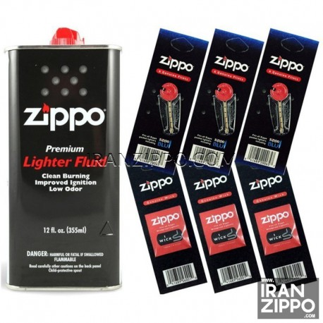 Zippo Bundle 2